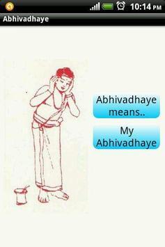Abhivadaye poster