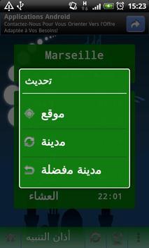 Adhan Alarm apk screenshot