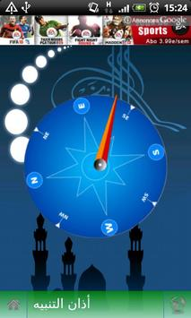 Adhan Alarm apk screenshot