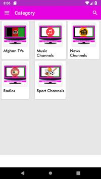 Afghan TV Channels screenshot 2