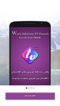 Afghan Live Tv poster