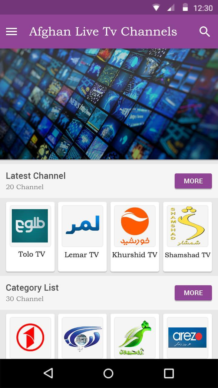 Afghan Live Tv for Android - APK Download