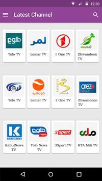 Afghan Live Tv screenshot 2