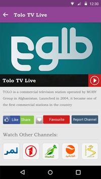Afghan Live Tv screenshot 3