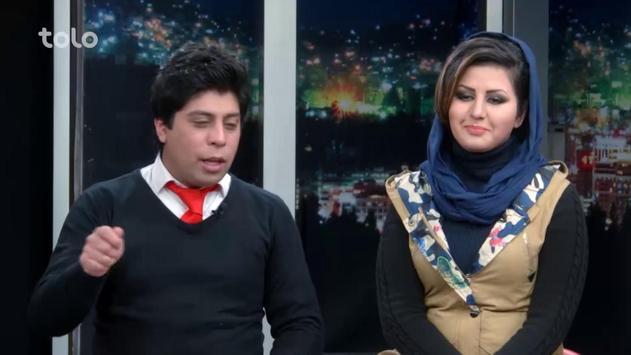 Afghan Live Tv screenshot 4