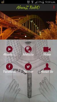 راديو الأحواز apk screenshot