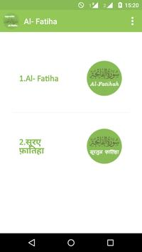 Al-Fatihah with Translation poster