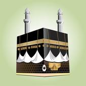 Diary Of Hajj icon