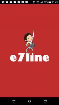 Fun4e7line poster