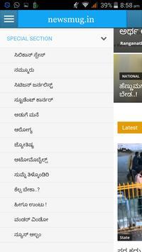 NewsMug.in screenshot 3
