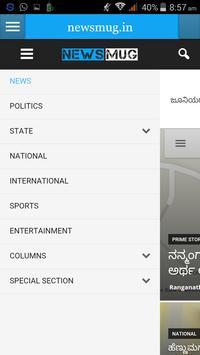 NewsMug.in screenshot 1