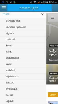 NewsMug.in screenshot 2