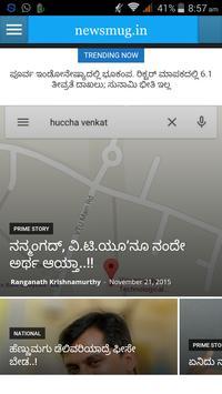 NewsMug.in screenshot 4