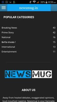 NewsMug.in screenshot 5