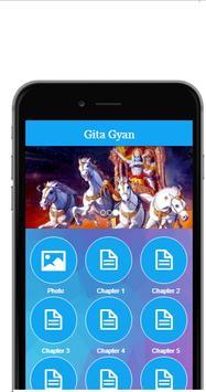 Gita Gyan poster
