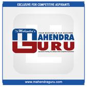 MAHENDRA GURU - SBI - IBPS SSC icon