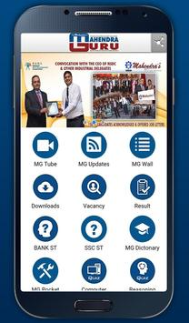 MAHENDRA GURU - SBI - IBPS SSC apk screenshot