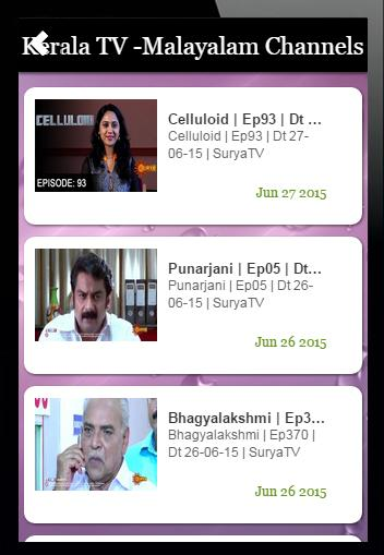 Malayalam TV - Live & Recorded for Android - APK Download