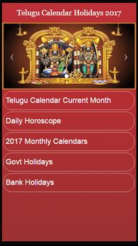 Telugu Calendar 2019 apk screenshot