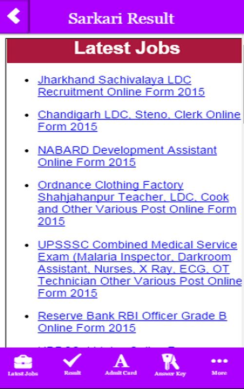 sarkari result 2019 online form