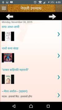 Nepali Upanyash Audio Book apk screenshot