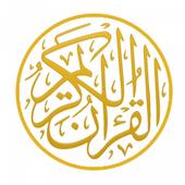 Sudan_Quraan icon