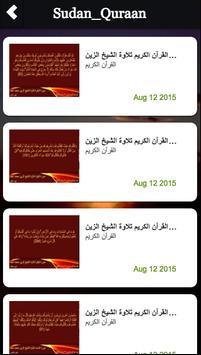 Sudan_Quraan apk screenshot