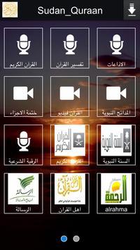 Sudan_Quraan poster