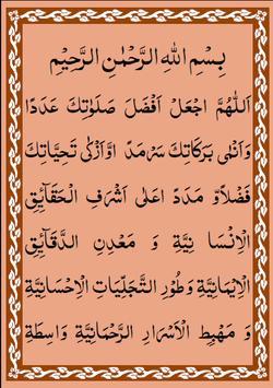 Siraat AlMustaqeem poster