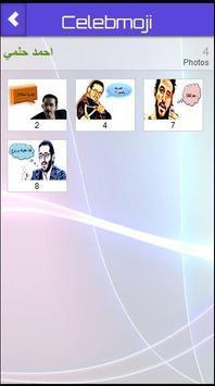 Celebmoji screenshot 4