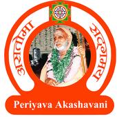 Periyava Akashavani icon