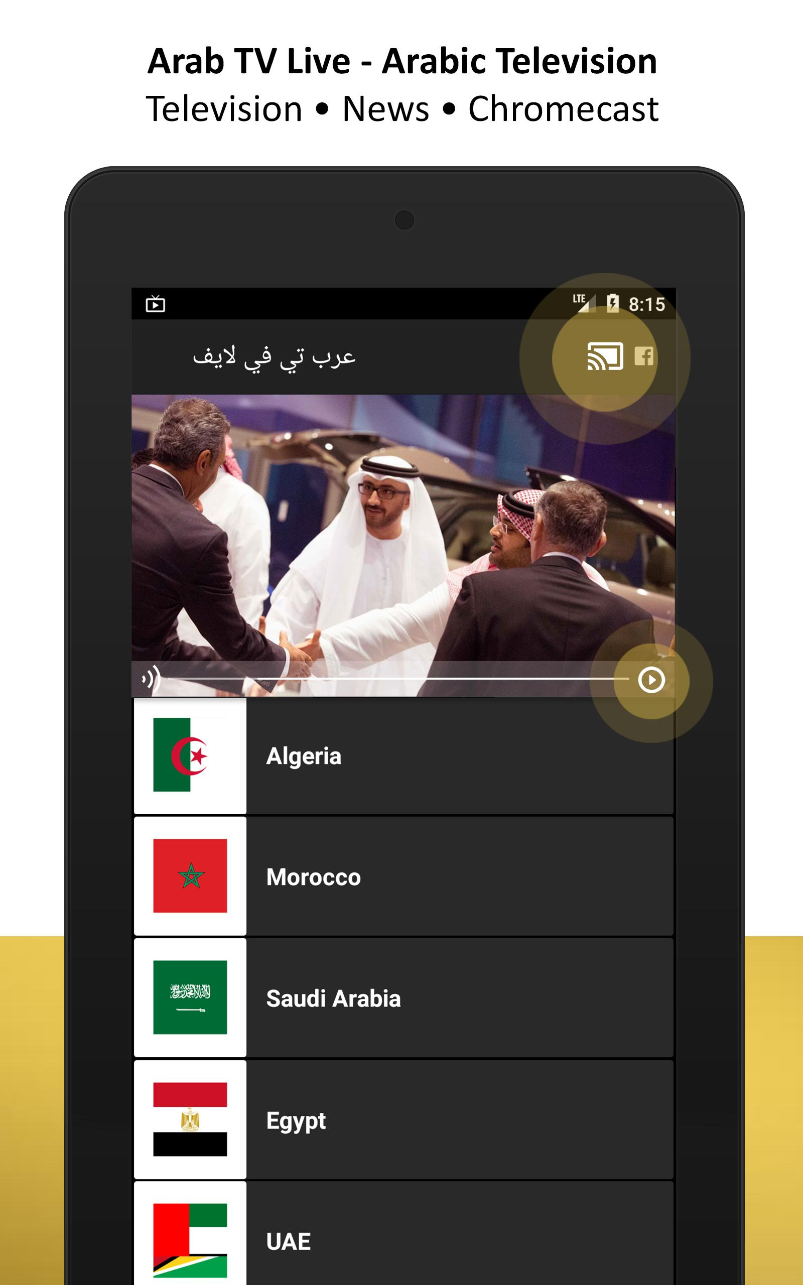 Arab TV Live - Arabic Television for Android - APK Download