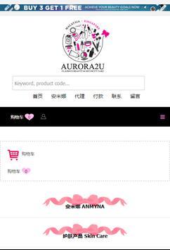 Aurora2u apk screenshot