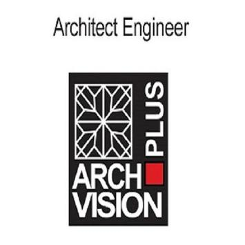 Arch Vision Plus screenshot 1