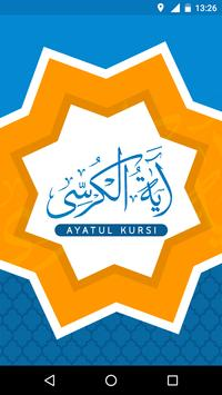 Ayatul Kursi Urdu & English poster