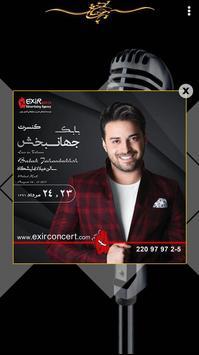 Babak Jahanbakhsh apk screenshot