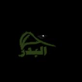 بدر البدر للوازم الرحلات (Unreleased) icon