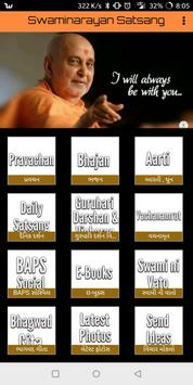 Swaminarayan Satsang | All in One BAPS Kirtan App poster