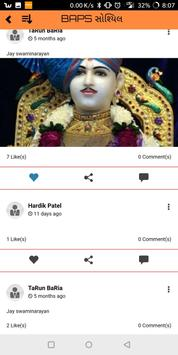 Swaminarayan Satsang | All in One BAPS Kirtan App apk screenshot