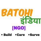 BATOHI इंडिया : [NGO] icon