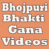 Bhojpuri  Latest Bhakti  Gana HD Video 2018 icon