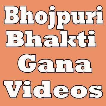 Bhojpuri  Latest Bhakti  Gana HD Video 2018 poster