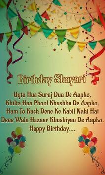 Birthday Shayari poster