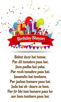 Birthday Shayari screenshot 1