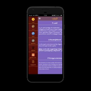 Body and Mind apk screenshot
