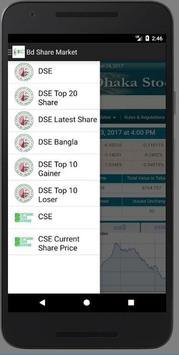 Bangladesh Stock Market (Share Market) apk screenshot