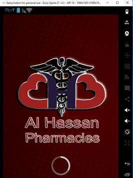 Al Hassan Pharmacies screenshot 8