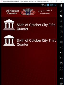 Al Hassan Pharmacies screenshot 3