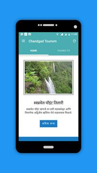 Chandgad Tourism App screenshot 5