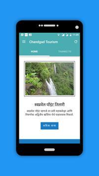 Chandgad Tourism App screenshot 9
